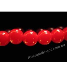 Бусины жемчуг акриловые 12 мм красные