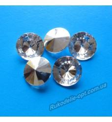 Камни акриловые круг 16 мм конусный низ.