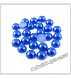 Полубусины акриловые круг темно-синие 5 мм.