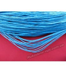 Вощеный шнур голубой 1 мм.