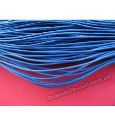 Вощеный шнур синий 1,5 мм.